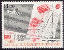 French Southern & Antarctic Lands stamp 12